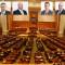 foto-parlamentari-psd-arad