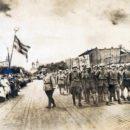 1.-17-mai-1919-foto-muzeu-640x488